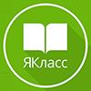 Якласс логотип круглый