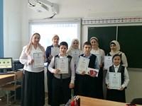 Практика внедрения ЯКласс в МБОУ «Гимназия №4» г. Грозного