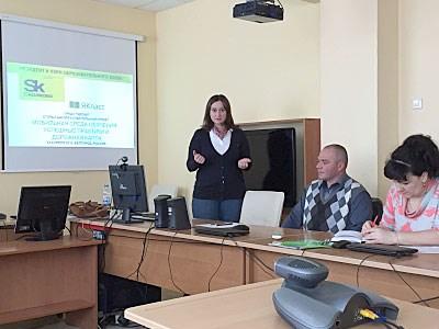 ЯКласс провёл ознакомительный семинар в Белгородской области