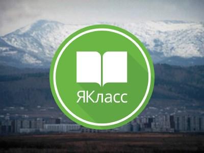 Подведены итоги конкурса в Саяногорске