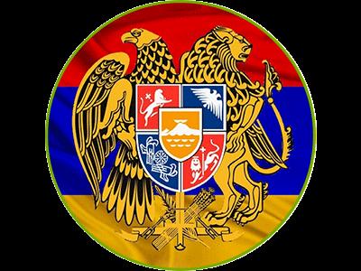 Армения переходит на мобильное обучение