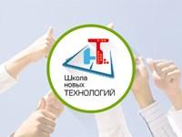 ЯКласс примет участие в жюри марафона «УчИТель» Школы Новых Технологий Москвы
