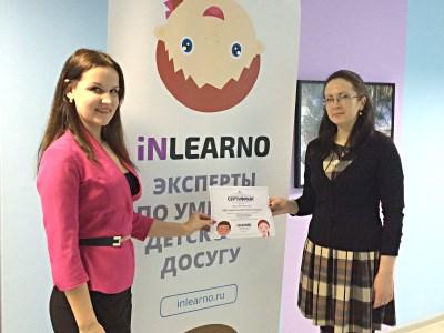 Школа из ТОП «ЯКласс» Москвы получила приз Inlearno