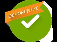 Обновление раздела «Проверочные работы»