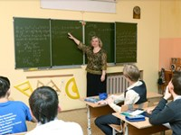 Как провести урок в интерактивной и увлекательной форме?
