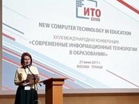 ЯКласс на ежегодной конференции  «Информационные технологии в образовании»
