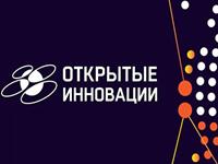 Мэр Москвы Сергей Собянин познакомился с решением ЯКласс на форуме «Открытые инновации»