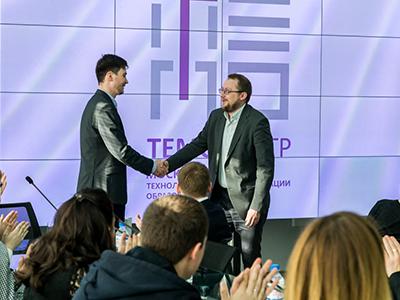 ЯКласс наградил участников олимпиады «Новый учитель новой информатики. Перезагрузка»