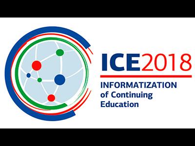 ЯКласс на конференции INFORMATIZATION OF CONTINUING EDUCATION – 2018