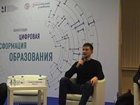 ЯКласс на конференции «Цифровая трансформация образования»
