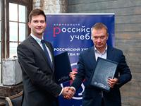 Корпорация «Российский учебник» — новый партнёр «ЯКласс»
